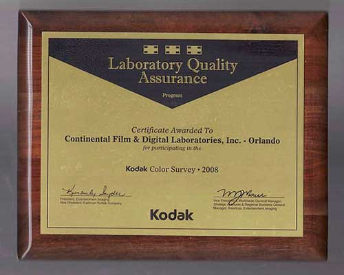 Награда Кодак 2008