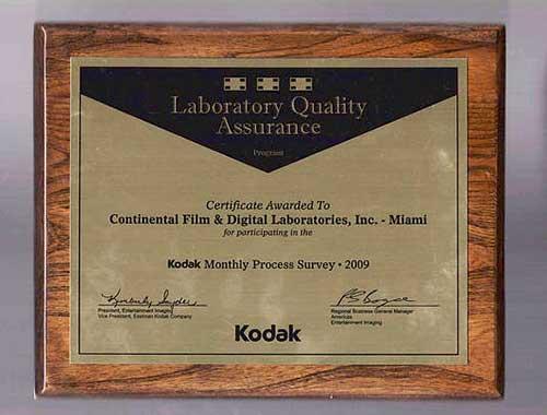 Награда Кодак 2009