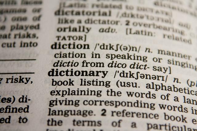 Цифровой кинематограф и аудиовизуальные (мультимедийные) технологии - наш словарь