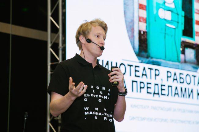 """Станислав Рогозин выступает на XXIII """"ВедуКиноБизнес"""""""
