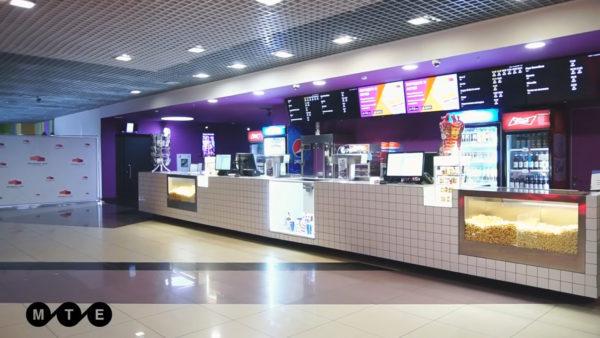 Концешн-зона в одном из кинотеатров