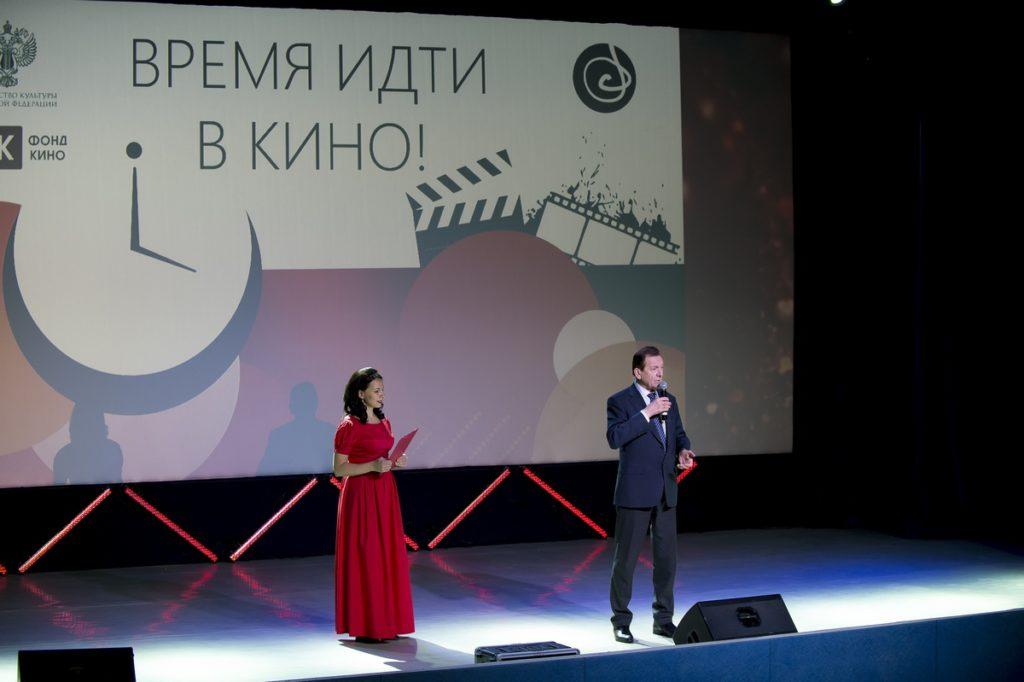Культурно-досуговый центр им. Вл. Высоцкого (Норильск)