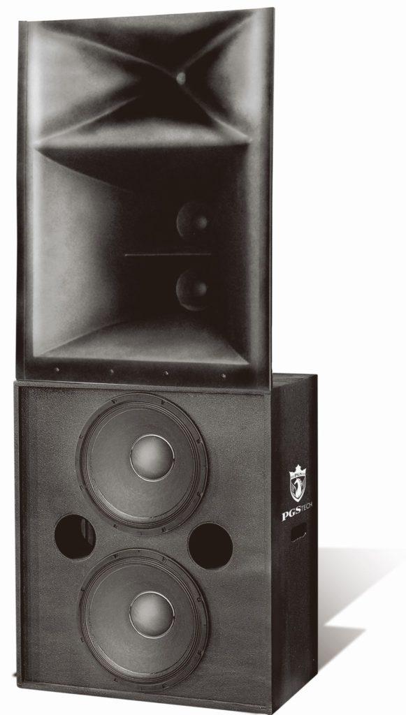 Luxury Cinema Main Speaker Cabinet — FC315AE Supreme Series