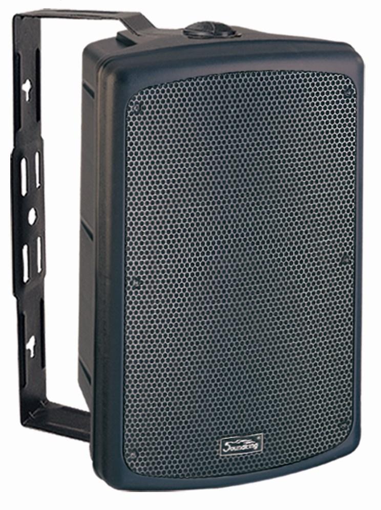 Active Plastic Speaker — KB06A